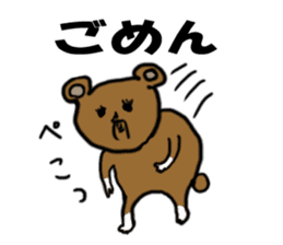 yochida  bear Sticker sticker #955345