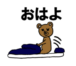 yochida  bear Sticker sticker #955348