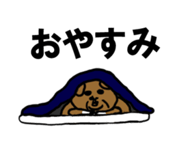 yochida  bear Sticker sticker #955349