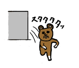 yochida  bear Sticker sticker #955361