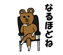 yochida  bear Sticker sticker #955363