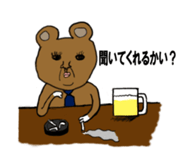 yochida  bear Sticker sticker #955364