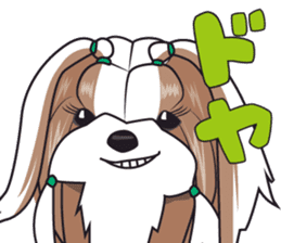 Shih Tzu Stamp2 sticker #955745