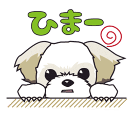 Shih Tzu Stamp2 sticker #955759