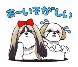 Shih Tzu Stamp2 sticker #955760