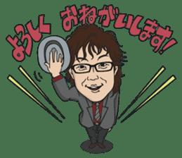 Majician's sticker #956012