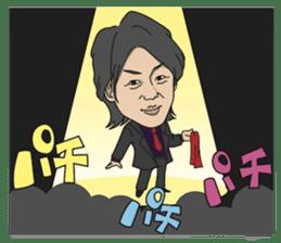 Majician's sticker #956037