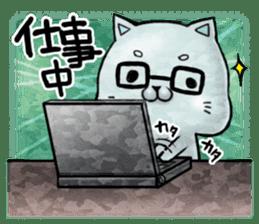 Maybe cat Sticker sticker #956107