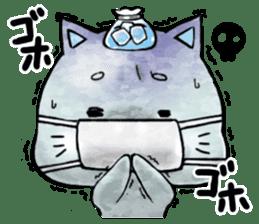 Maybe cat Sticker sticker #956109