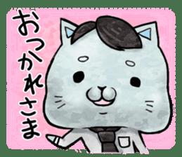Maybe cat Sticker sticker #956111