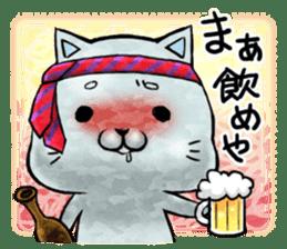 Maybe cat Sticker sticker #956112