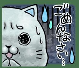 Maybe cat Sticker sticker #956115