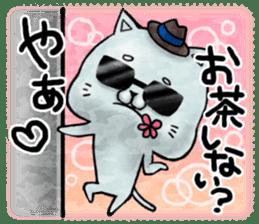 Maybe cat Sticker sticker #956116