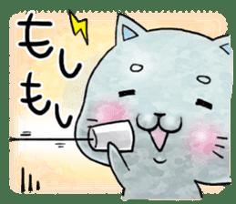 Maybe cat Sticker sticker #956118