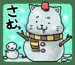 Maybe cat Sticker sticker #956123