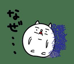 maru-neko2 sticker #956211