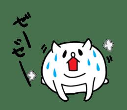 maru-neko2 sticker #956216