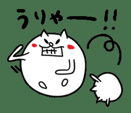 maru-neko2 sticker #956217