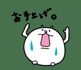 maru-neko2 sticker #956218