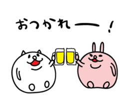 maru-neko2 sticker #956231