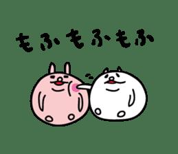 maru-neko2 sticker #956236