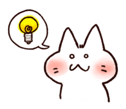 GoyaNeko sticker #956387