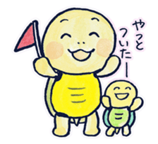 parent and child of a tortoise sticker #956529