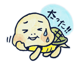 parent and child of a tortoise sticker #956533