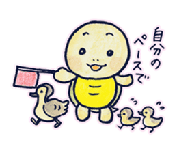 parent and child of a tortoise sticker #956534