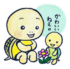 parent and child of a tortoise sticker #956537