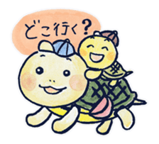 parent and child of a tortoise sticker #956543