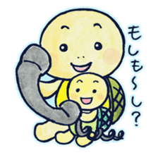 parent and child of a tortoise sticker #956545