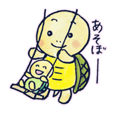 parent and child of a tortoise sticker #956546