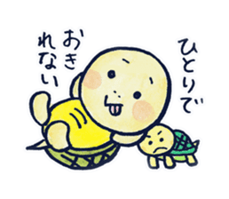 parent and child of a tortoise sticker #956547