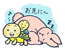 parent and child of a tortoise sticker #956548