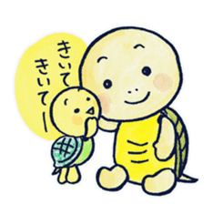 parent and child of a tortoise sticker #956549