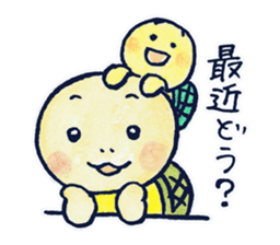 parent and child of a tortoise sticker #956555