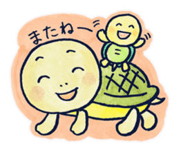 parent and child of a tortoise sticker #956558