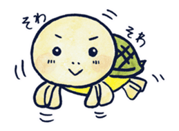 parent and child of a tortoise sticker #956563