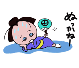Satsumaogojo(Kagoshimaben) sticker #956569