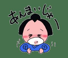 Satsumaogojo(Kagoshimaben) sticker #956571
