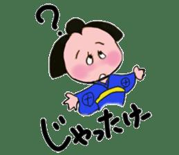 Satsumaogojo(Kagoshimaben) sticker #956573