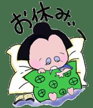 Satsumaogojo(Kagoshimaben) sticker #956575