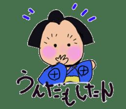 Satsumaogojo(Kagoshimaben) sticker #956577