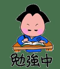 Satsumaogojo(Kagoshimaben) sticker #956580