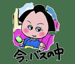 Satsumaogojo(Kagoshimaben) sticker #956590