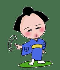Satsumaogojo(Kagoshimaben) sticker #956599