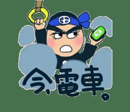 Satsumaogojo(Kagoshimaben) sticker #956603