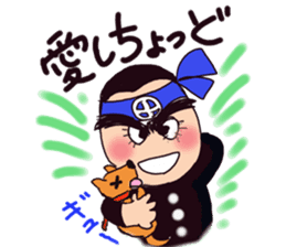 Satsumaogojo(Kagoshimaben) sticker #956606
