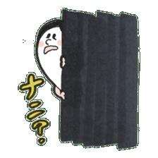 Kometaro sticker #956652
